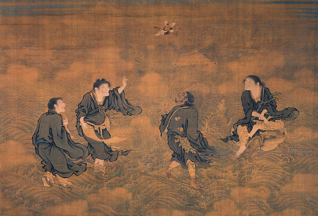1024px-Shang_Xi-Four_Immortals_Salute_Longevity; Public Domain Via Wikimedia